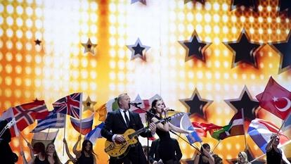 Eurovision Song Contest Wiki